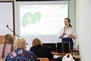 Трансформация современной школы — в центре внимания педагогов на форуме в МАГУ